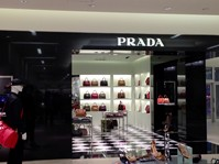 Prada StoreRetail Store Construction